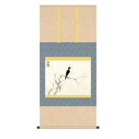 送料無料 掛け軸 日本の巨匠 名画複製画 速水御舟 つばめ 高精彩功芸画 手彩入り