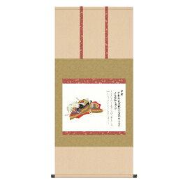 送料無料 掛け軸 日本の巨匠 名画複製画 佐竹本三十六歌仙 中務(なかつかさ) 高精彩功芸画 手彩入り