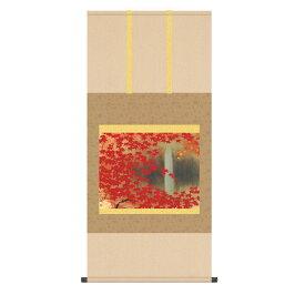 送料無料 掛け軸 日本の巨匠 名画複製画 川端龍子 滝に紅葉(たきにもみじ) 高精彩功芸画 手彩入り