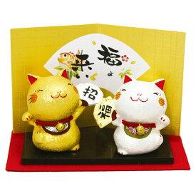 「招福金銀まねき猫 屏風・台・敷物付」素焼き陶製 猫の人形・ネコの置物・ねこの和雑貨