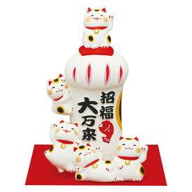 「大きな手招き猫 招福大万来 敷物付」素焼き陶製 猫の人形・ネコの置物・ねこの和雑貨