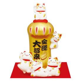 「大きな手招き猫 金運大招来 敷物付」素焼き陶製 猫の人形・ネコの置物・ねこの和雑貨