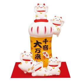 「大きな手招き猫 千客大万来 敷物付」素焼き陶製 猫の人形・ネコの置物・ねこの和雑貨