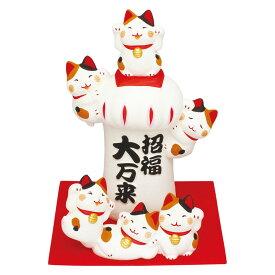 「(特大)大きな手招き猫 敷物付」素焼き陶製 猫の人形・ネコの置物・ねこの和雑貨