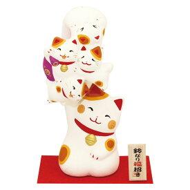 「鈴なり福招き 猫(小)敷物付」素焼き陶製 猫の人形・ネコの置物・ねこの和雑貨