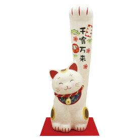 「ちぎり和紙(大)遠くの福も招き猫 千客万来 敷物付」手作りちぎり和紙細工 猫の人形・ネコの置物・ねこの和雑貨