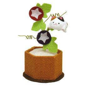 『三毛猫 ミニ』 手作りちりめん細工 猫(ねこ・ネコ)和雑貨 なごみ かわいい夏の風物詩 リュウコドウ