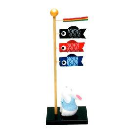 子供(こども)の日 『兎と鯉のぼり』 端午の節句飾り・五月人形・鯉のぼり 手作りちりめん細工 なごみの和雑貨