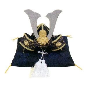 送料無料(沖縄・離島を除く)金襴銀兜 小 ザブトン付き 端午の節句飾り・五月人形・兜飾り 手作り細工
