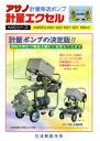 Otn037 catalog