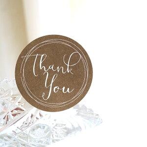 【36枚入】ありがとうシール ゴールドカラー(クラフト)サンキュー ハンドメイドTHANKYOU ありがとう ステッカー ショップ用 店舗 プレゼント雑貨 結婚式 ハンドメイド プチギフト 封 小