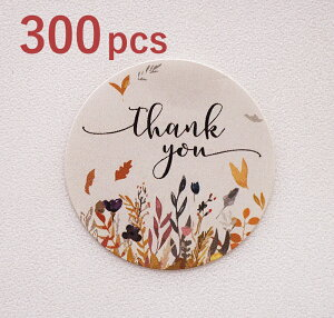 【300枚入】ありがとうシール サンキュー【ブラウン】 THANKYOU ありがとう ステッカー ショップ用 店舗 プレゼント雑貨 クッキー ハンドメイド プチギフト 封 小物 発送 梱包 資材 ホワイトデ