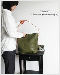 TIDEWAY(タイドウェイ)CRUMPLEショルダーバッグ(Lサイズ)[sokunou]