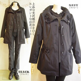 Ideal for Mac! Coat Parker half-court pea coat P coat thin coat coat women's coat spring summer raincoat casual outerwear / Parker hood poncho Ashiya taffeta stretch coat