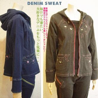 Want to wear every day, like denim, more easily, and ladies and suet, hoodies, zip-up flower, front zipper jeans, Okayama denim Kurashiki denim knit parka denim Ashiya denimswettoparker