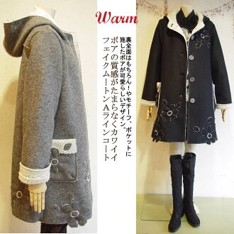 No in the fabric feeling classy and mature. Large ladies (cool / warm coat winter coat fall / winter) size women's outerwear ladies ' black tea gray fall and winter ladies women's no. 11 2 l LL No. 13 3L15 No. Ashiya Trapper wool coat