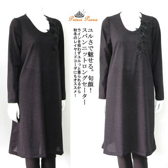 Because it does not get wrinkled, it is most suitable for a trip! The size lady's long knit knit sweater knit black Lady's dress long sleeves long sleeve 11 LL size 2L 13 3L 15 4L 17 flower span knit long shot sweater that is big in all seasons