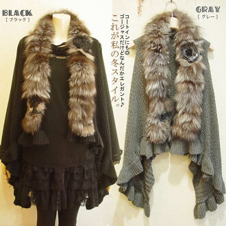 Though is ◎ go Japanese Agricultural Standards in knitting knit and the Fox fur coat inn; somewhat elegant ♪. The boa best Fox fur gilet lady's celebrity-like stylish best outer Topps lady's dressy Ashiya Fox fur knit best