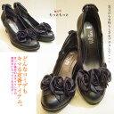 【3E 日本製】380g足元から女性らしさをプラスして♪美脚パンプス 芦屋 靴,パンプス,6cmヒール,カジュアル,シック レディース /歩きや…
