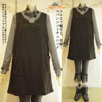 Because it does not get wrinkled, it is most suitable for a trip! The size Lady's tunic knit dress knit black Lady's dress short sleeves padded vest 11 LL size 2L 13 3L 15 4L 17 flower span knit tunic which is big in all seasons