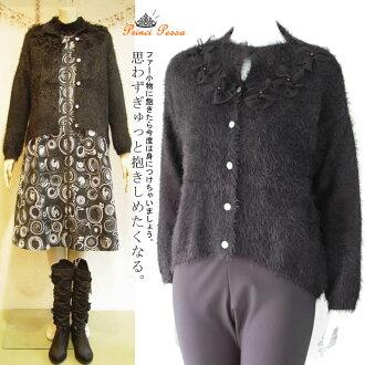 I will wear it this time if I get tired of a fur accessory. Cardigan cardigan cardigan knit cardigan lady's wool haori knit Ashiya shaggy knit flower cardigan in the fall and winter
