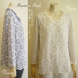 """""""… to wear season quickly in midsummer."""" The material which it is wrinkle-resistant, and the feel is kind to. The size Lady's pullover cotton cotton blouse Ashiya cotton race overblouse which three-quarter sleeves habitual use celebrity-like overseas cel"""