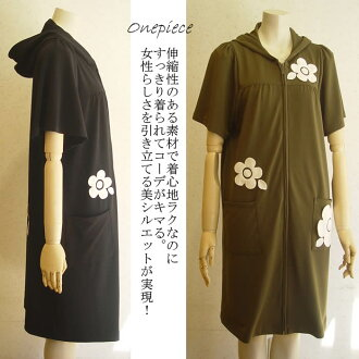 Because the front is a fully opening fastener, it is recommended as the long best! Lady's / dress / tunic / plain fabric / stretch flower / dress / change / long best / /A line / maternity Ashiya flower stretch food dress in the spring and summer belongi