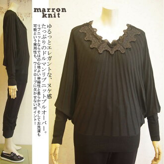 ♪ big size lady's tunic dolman race rib / design / black / long sleeves / three-quarter sleeves / pullover / tops / flower / border plain fabric / Lady's Ashiya dolman rib knit pullover which it is lovely mature and wants to dress well elegantly