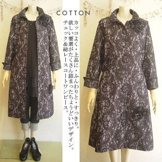 The just right design which the cotton a lot of elements which I wanted 100% more were at a loss for! Elegant flower coat race coat long coat coat dress cotton coat Lady's coat light overcoat spring and summer dress Ashiya beads flower bouquet race coat