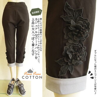 ★The stretch Sabrina pants of our store-limited design ★ refined silhouette. Cropped pants seven minutes length seven minutes length ジーンズナチュラルコットンチノストレッチパギンスコットンパンツコットンストレッチパンツ