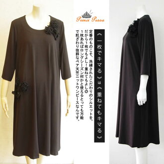 If there is one piece, is usable all the time a long season; all-around at all, is feel preeminence! Dress / Lady's / tunic / pullover / horizontal stripe / dress / frill / dress / / dress / maternity Ashiya flower & ribbon base-up T-cloth knit dress