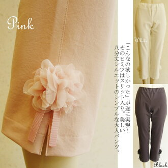 Super light weight of 200g! Thin material with the crispness! The underwear which matches pumps well! The size Ashiya beads flower & ribbon stretch pants that length レギンスレディースレギパンパギンスセレブアンクルパンツクロップド has a big for eight minutes in the spring and summer