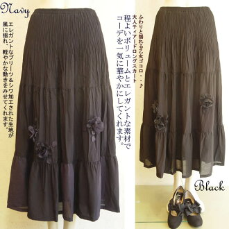 The cloth which it was processed elegant pleats & wrinkle into! Softly celebrity-like habitual use / autumn Ashiya pleats long skirt made in skirt long length skirt A-line skirt dot chiffon Lady's ska - ト Japan in the spring and summer