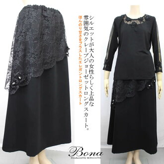 It is adoption ◎. with solid Georgette cloth The size formal dress examination entrance ceremony graduation ceremony formal wear Ashiya double crepe suzette skirt which four Malle having a cute skirt has a big for the woman usually formal for 入卒園 busines
