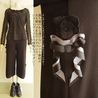 """I can wear it elegantly casually! """"I wanted this,"""" but come true at last! Underwear wide underwear knit underwear adult casual gaucho pants refined lady's flower & ribbon wide knit underwear"""