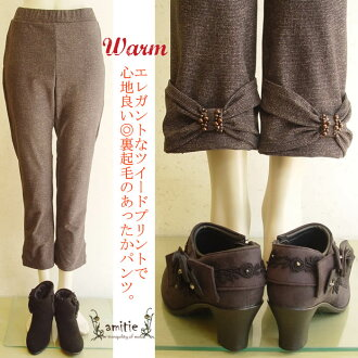Warm underwear of ◎ back raising that is comfortable by an elegant tweed print! The size fall and winter ten minutes length // tweed print ribbon underwear which lady's raised warm leggings heat レギパンレギンスパンツセレブ in the fall and winter has a big