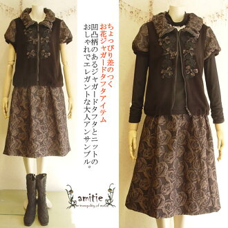 The flower jacquard taffeta item which gains the difference a little bit! ♪! which is super light weight, the comfort that stress is free softly Jacquard taffeta ensemble for the ensemble suit big size lady's outer Lady's setup black ladies woman