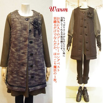 What is just to put; one piece of the ほっこり magic? It is the Ashiya flower boo clay knit long shot best in gilet Lady's commuting Lady's fall and winter for best outer lady's boa fur commuting coat Lady's 40s 50 generations in the fall and winter in twent