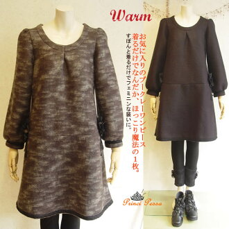 For the clothing that すぽんと is feminine just to wear it. Dress tunic Lady's T-shirt figure cover A-line Shin pull knee length knee-length plain fabric long sleeves ten minutes sleeve Shin pull dress A-line dress Ashiya flower boo clay tunic dress in the f