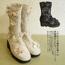 【3E★日本製】足を優しく包み込むようなやわらかな履き心地![レディース ローヒール 厚底 靴 シューズ ハーフブーツ…