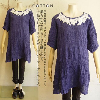 I am impressed by good comfort of the double gauze! Is just right; fall out; a feeling, just right sweetness. ♪ / version / flare sleeve / long sleeves / cut-and-sew / tunic / pullover Lady's / Ashiya / celebrity / Ashiya double gauze shirring tunic in t