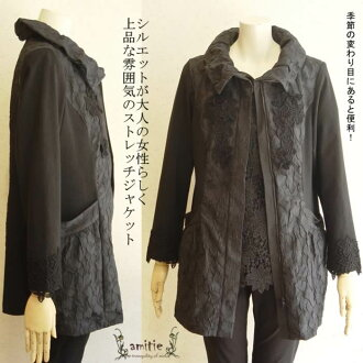 Stretch outer ♪ Lady's coat middle coat pea coat P coat coat Lady's Lady's outer coat coat Ashiya floral design of the atmosphere that a silhouette seems to be an adult woman, and is refined bulges, and jacquard taffeta reshuffling stretch coats it