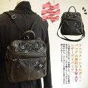 【日本製】450g軽量 WAYレザーデイバッグ。ショルダーバッグ リュック/おしゃれ/通学/リュック レディース/リュック …