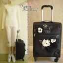 【日本製】ふと旅に出掛けたくなる キャリーバッグ ソフトキャリーケース ソフトキャリーバック スーツケース かばん 旅行用品 可愛い …