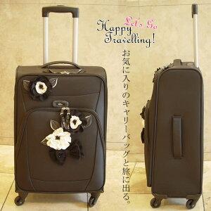 【日本製】ふと旅に出掛けたくなる キャリーバッグ ソフトキャリーケース ソフトキャリーバック スーツケース かばん 旅行用品 可愛い かわいい 軽量 トランクケース 旅行かばん 雨にも強