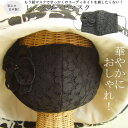 【日本製・洗える】黒 夏用 冷感 ずれない 日本製 洗える 夏用 涼しい ひんやり 立体型 3D 布マスク おしゃれ ファッション 大人用 レ…