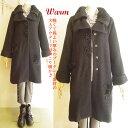 【日本製】軽くてこの秋冬・・・オシャレ感がぐんと上がる。レディース (おしゃれ/暖かいコート/冬コート/秋/冬) 大きいサイズ レディ…