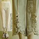 【洗える!日本製】華やかな大人のカットワークパンツ。 8分丈 レギンス 綿 パンツ ストレート レディス レディース 春 夏 ホワイト ブ…