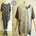 【日本製 洗える】デザイントップスは真夏に気軽に使える!綿100% チュニック レディース/レース/ニット タンクトップ/無地/ベスト/イ…