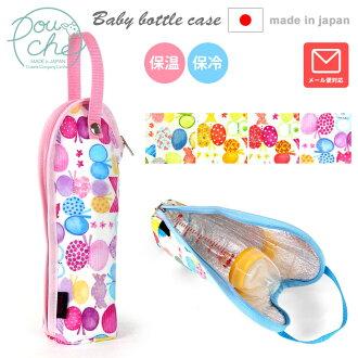 奶瓶情况奶瓶门塑料瓶情况保冷保温pouche坡Che CTN-HC蝴蝶结蝴蝶糖果